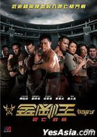 The Wrath Of Vajra (2013) (DVD) (Hong Kong Version)