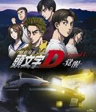 New Initial D The Movie - Legend 1: Awakening (Blu-ray) (Normal Edition)(Japan Version)