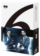 Aibou SEASON 6 BLU-RAY BOX (Japan Version)