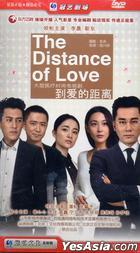 The Distance Of Love (H-DVD) (End) (China Version)