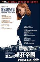 Miss Sloane (2016) (DVD) (Hong Kong Version)