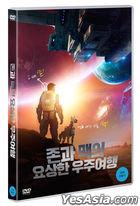Ellipse (DVD) (Korea Version)