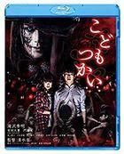 Innocent Curse (Blu-ray) (Normal Edition) (Japan Version)