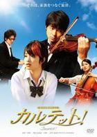 Quartet! (DVD) (日本版)