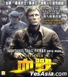 Defiance (VCD) (Hong Kong Version)