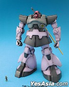 Gundam : MG MS-09 Dom (Game Color)