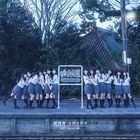 Chotokkyu ≠ME Iki (ALBUM+DVD) (First Press Limited Edition) (Japan Version)