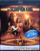 The Scorpion King (Blu-ray) (Hong Kong Version)