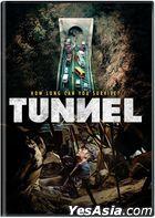 Tunnel (DVD) (US Version)