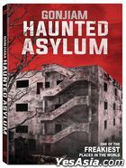 Gonjiam: Haunted Asylum (2018) (DVD) (US Version)