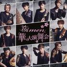 Hana no Daienbukai  (ALBUM+DVD) (Japan Version)