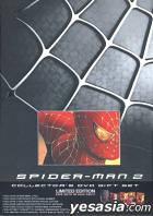 Spider-Man 2 (Limited Edition)
