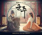 Ruler: Master of the Mask Original Soundtrack (Japan Version)