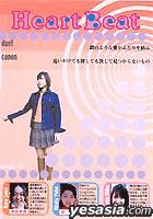 Heart Beat (DVD) (Vol.3) (Japan Version)