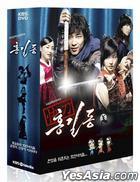 Hong Gil Dong (DVD) (End) (English Subtitled) (KBS TV Drama) (Limited Edition) (Korea Version)