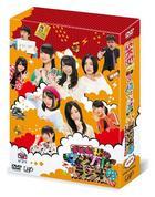 SKE48 的Magical Radio 2 DVD Box (DVD) (通常版) (日本版)