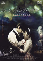 The Haunting Lover (DVD) (Normal Edition) (Japan Version)