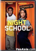 Night School (2018) (DVD) (US Version)