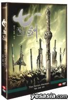 Seven Swords - Uncut Version (Korean Version)