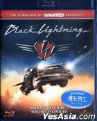 Black Lightning (Blu-ray) (Hong Kong Version)