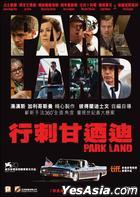Parkland (2013) (Blu-ray) (Hong Kong Version)