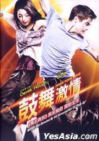Make Your Move (2013) (DVD) (Hong Kong Version)
