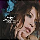 UNDER:COVER (Normal Edition)(Japan Version)