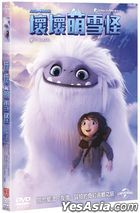 Abominable (2019) (DVD) (Taiwan Version)