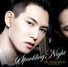 SPARKLING NIGHT (Normal Edition) (Japan Version)