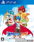 Monster Boy and the Cursed Kingdom (Japan Version)