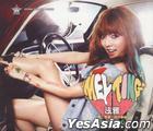 HyunA Mini Album Vol. 2 - Melting (CD + DVD) (Taiwan Version)