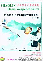 Shaolin Damo Weaponed Series - Woods Piercing Sword Skill (DVD) (English Subtitled) (China Version)