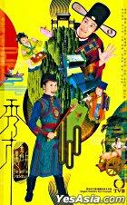 The Gentle Crackdown (2005) (DVD) (Ep. 1-20) (End) (English Subtitled) (TVB Drama) (US Version)