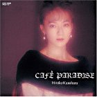 Cafe Paradise (Japan Version)
