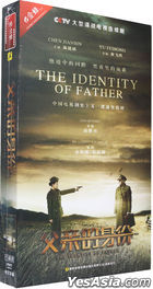 The Identity Of Father (2014) (DVD) (Ep. 1-40) (End) (China Version)