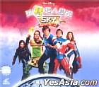 Sky High (Hong Kong Version)