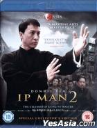 Ip Man 2 (Blu-ray) (Special Collector's Edition)  (UK Version)