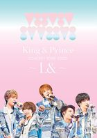 King & Prince Concert Tour 2020 - L& - [DVD] (Normal Edition) (Taiwan Version)