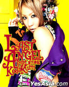 Koda Kumi - Last Angel (CD + DVD) (Korea Version)