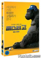 MR. GO (DVD) (2-Disc) (First Press Limited Edition) (Korea Version)