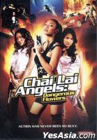 Chai Lai Angels (DVD) (US Version)