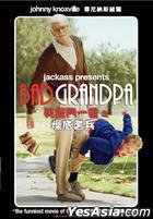 Jackass Presents: Bad Grandpa (2013) (Blu-ray) (Hong Kong Version)