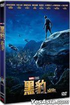 Black Panther (2018) (DVD) (Hong Kong Version)