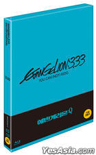 Evangelion: 3.33 You Can (Not) Redo. (Blu-ray) (First Press Limited Edition) (Korea Version)
