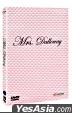 Mrs. Dalloway (Limited Edition) (Korea Version)