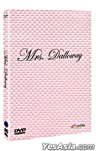Mrs. Dalloway (Limited Edition) (Korea Version)