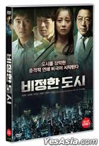 Circle of Crime (DVD) (Korea Version)