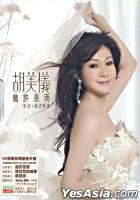 幾許恩雨 新曲+國語精選 (CD + Bonus Karaoke DVD)