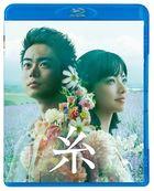 糸 (Blu-ray) (普通版)(日本版)