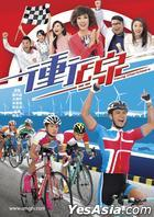 Young Charioteers (Ep.1-20) (End) (Multi-audio) (English Subtitled) (TVB Drama) (US Version)